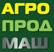 Events | AGROPRODMASH | Moscow | 9-13 october