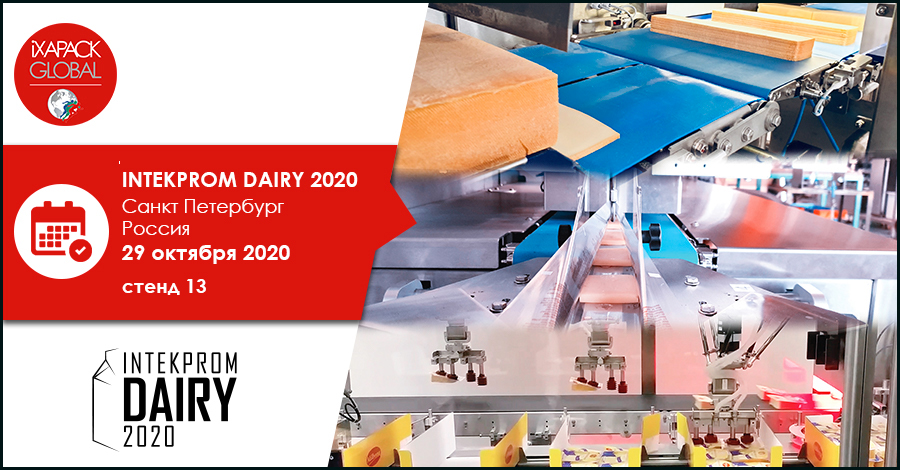 intepkrom-dairy-russie-ixapack-global
